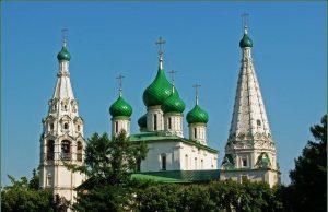 Ежемесячное пособие по уходу за ребенком в Ярославле