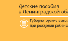 Пристройка к дому как оформить документы в 2019 году в россии