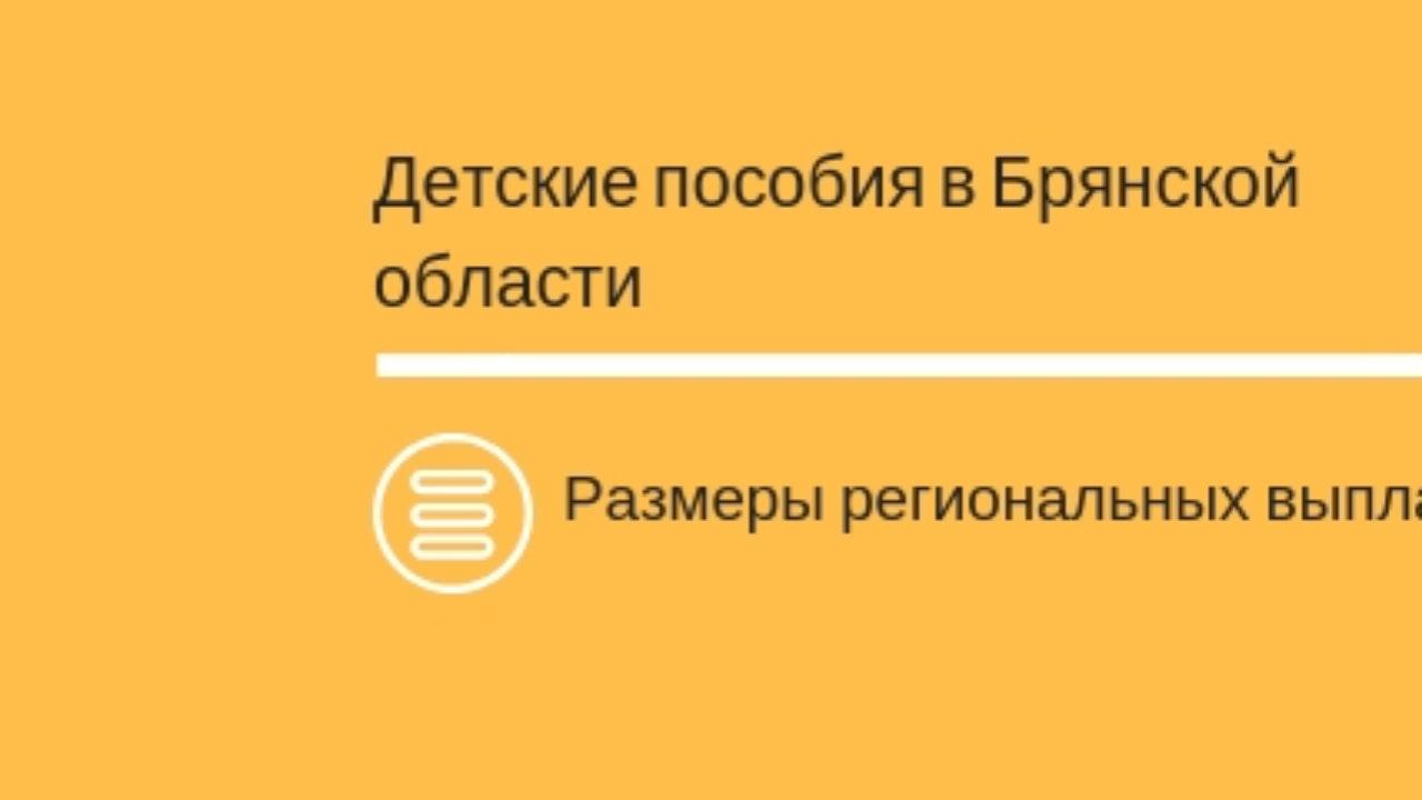 как получить 100000 рублей на третьего ребенка хоум кредит отзывы сотрудников кредитный специалист челябинск